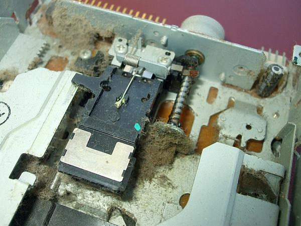 Dust build up in floppy drive