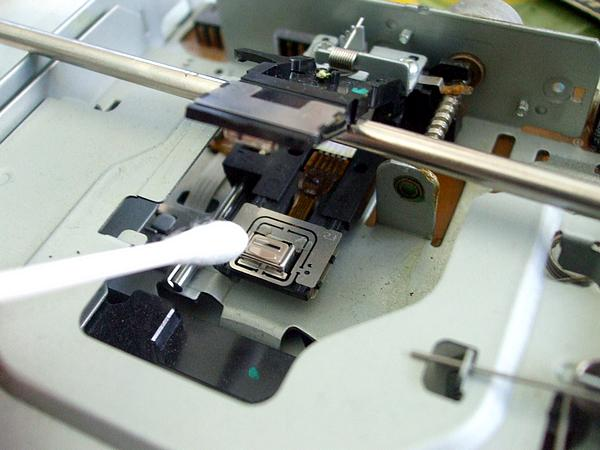Cleaning floppy drive heads
